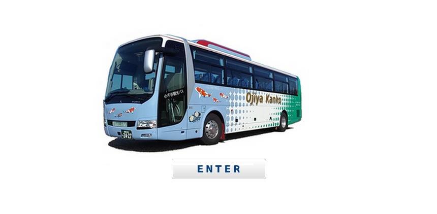 会社 観光 倒産 バス